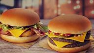 السعرات الحرارية في وجبة ماكدونالدز