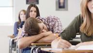 قلة نوم المراهقين مرتبط بالسلوكيات الخطرة