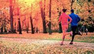 الرياضة و كآبة الخريف