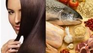 أفضل الأطعمة لصحة الشعر