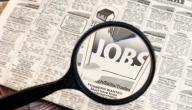 أفضل الوظائف في 2012