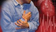 هل هناك فعلا كولسترول جيد لصحة القلب؟