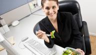 الأسباب الرئيسية لزيادة الوزن في مكان العمل