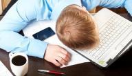 كيف تؤثر التكنولوجيا على نومنا؟