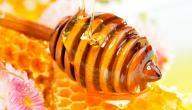 بعض الأخطاء الشائعة في استخدام العسل