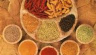 أضف النكهة إلى حميتك: بهارات وتوابل لإنقاص الوزن