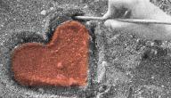 كيف تعبر عن حبك بطريقة مميزة ولطيفة في عيد الحب؟