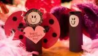 أسوء أنواع الهدايا في عيد الحب