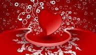 أسطورة عيد الحب