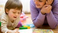 مراحل تعلم الكلام و اللغة عند لأطفال