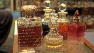 كيف تمزج رائحتين طبيعيتين لتنتج رائحة جديدة؟