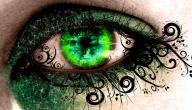 نصائح المكياج للعيون الخضراء