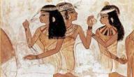 تاريخ العطور في الحضارات القديمة