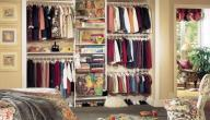 كيف ترتيب خزانة الملابسك؟