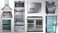 كيفية تنظيف أدوات المطبخ الكهربائية؟