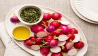 الفوائد الصحية و الغذائية للفجل