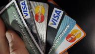 ماذا يكشف تقرير بطاقة الإئتمان الخاص بك؟