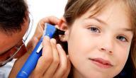 أسباب و أعراض فقدان السمع عند الأطفال