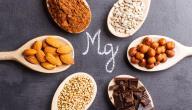 أمراض القلب مرتبطة بنقص المغنيسيوم