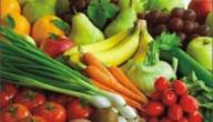 الفوائد الصحية لتناول كميات مناسبة من البوتاسيوم