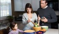 تشجيع عادات الأكل الصحية لدى الأطفال