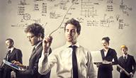 أنواع بيئات العمل تبعاً للشخصيات