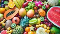 أفضل أنواع الفواكه في حرق الدهون