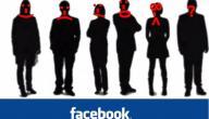 أنواع صور الفيسبوك التي يكرها الجميع