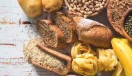 أهم وظائف الكربوهيدرات في الجسم