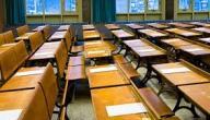 طرق للحصول على نتائج مرتفعة في الإمتحانات الصعبة
