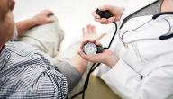طرق تخفيض ضغط الدم المرتفع