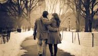 نصائح للحفاظ على الزواج