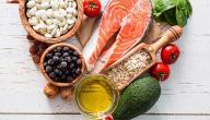 أطعمة تساعد في إزالة الاكتئاب