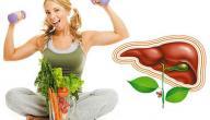 ما هو أفضل وقت للتخلص من سموم الجسم؟