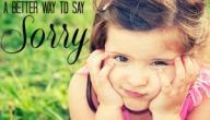 طرق لتعليم طفلك كيفية الإعتذار