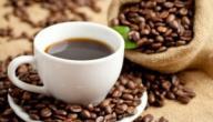 خمس بدائل صحية للقهوة