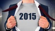 5 قرارات للبدء بالعام الجديد 2015