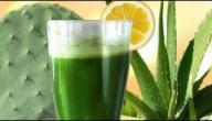 8 فوائد مذهلة لعصير الصبار