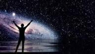 الثأثير المتبادل بين الإنسان و الكون