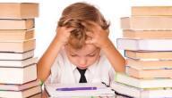 كيف تنجز واجباتك المدرسية بسرعة و دقة