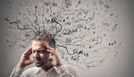 8 أمور قد تقتل خلايا المخ و تحد من قدارته العقلية