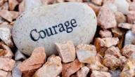 اعرف حقيقة الشجاعة