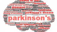 باركنسون مرض المشاهير