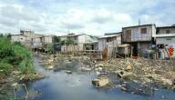 مجموعة من الأمراض الناتجة عن تلوث المياه