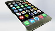 5 أمور يجب أن تعرفها عن جهاز 7 iPhone