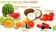 مجموعة من الفواكه التي تساعد على خسارة الوزن