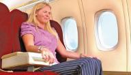 فوبيا السفر ، و كيفية يمكن التخلص منها