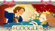 من هو شارل بيرو الذي تحتفل جوجل بعيده اليوم؟