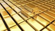 الذهب و استخداماته المذهلة التي لا يدركها الكثير