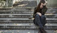 كيف يمكن التغلب على نوبات القلق و الذعر